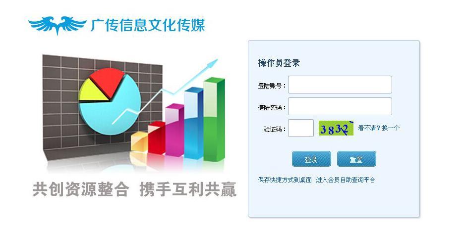 热烈祝贺广传信息文化传媒使用纳客商家联盟管