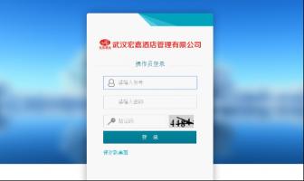 武汉华宏资产经营管理有限公司采用纳客商家联