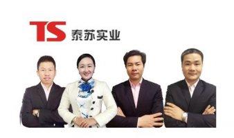 广东泰苏实业投资有限公司选择纳客商家联盟软