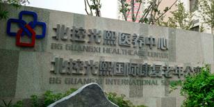 北京雅布伦养老产业投资管理有限公司选择纳客