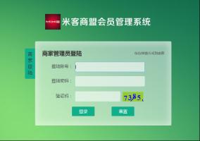 米客网络选择纳客会员管理软件旗舰版