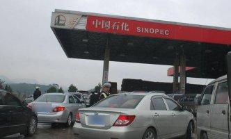 加油站行业前期准备与加油站经营范围